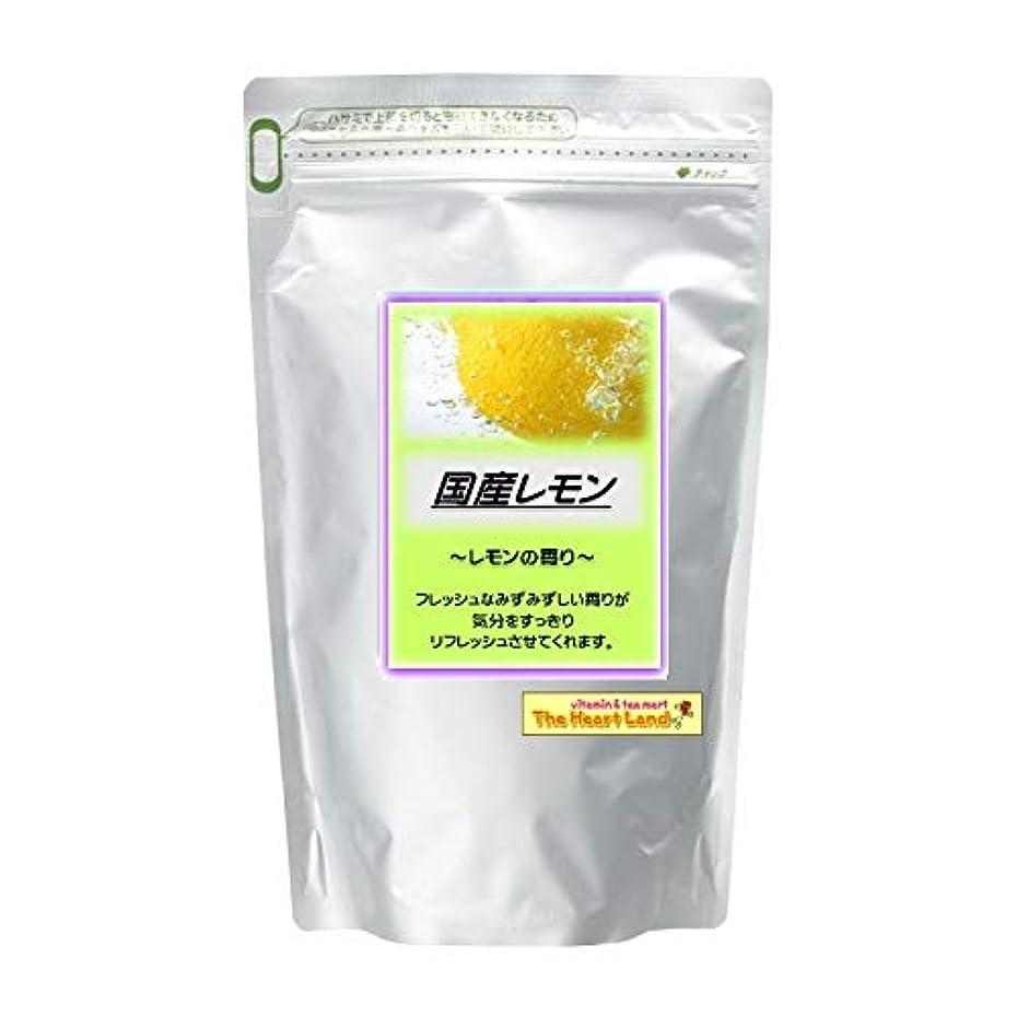 矩形作動する学習者アサヒ入浴剤 浴用入浴化粧品 国産レモン 300g