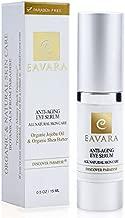 Organic Anti Aging Eye Cream - Award Winning Eye Serum for Wrinkles, Fine Lines and Puffiness - Natural Skin Care with Aloe Vera, Jojoba Oil, Witch Hazel, Vitamin E, Hyaluronic Acid