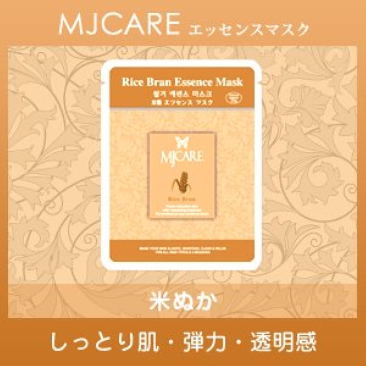 注釈実用的作業MJCARE (エムジェイケア) 米ぬか エッセンスマスク