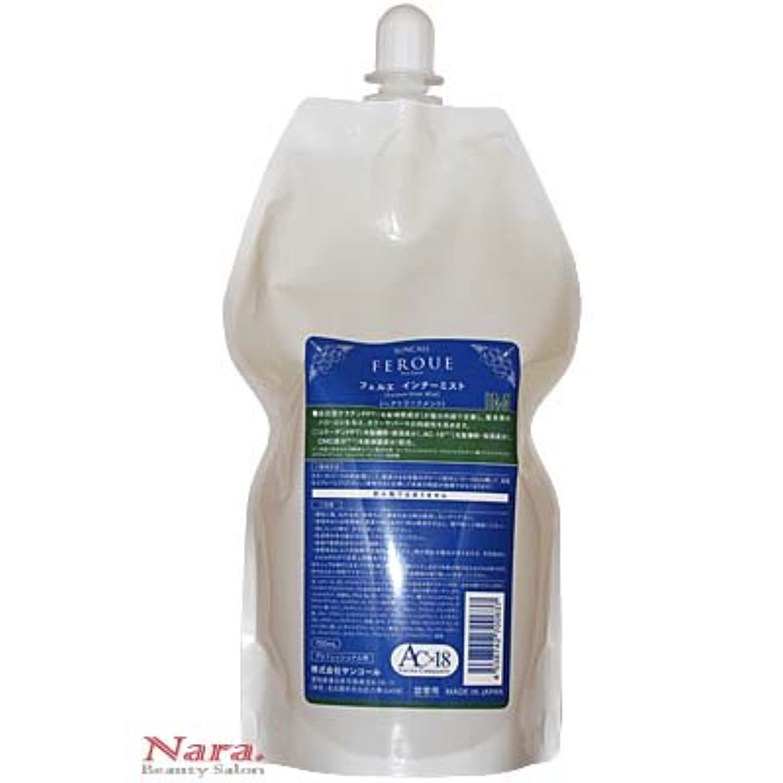 トーストペア化合物サンコール フェルエ インナーミスト 700ml替