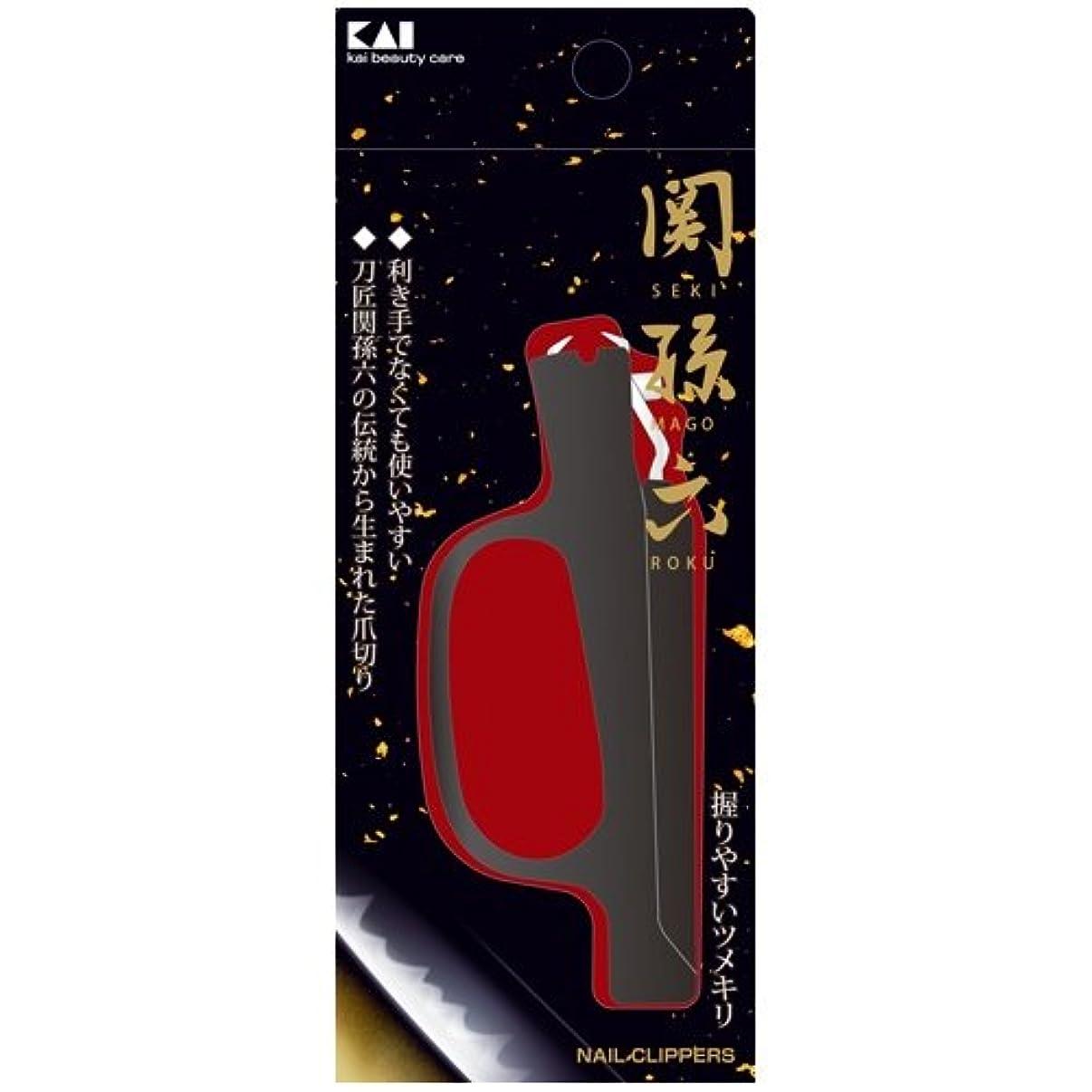 教会充実ペフ関孫六 握りやすいツメキリ M HC3530