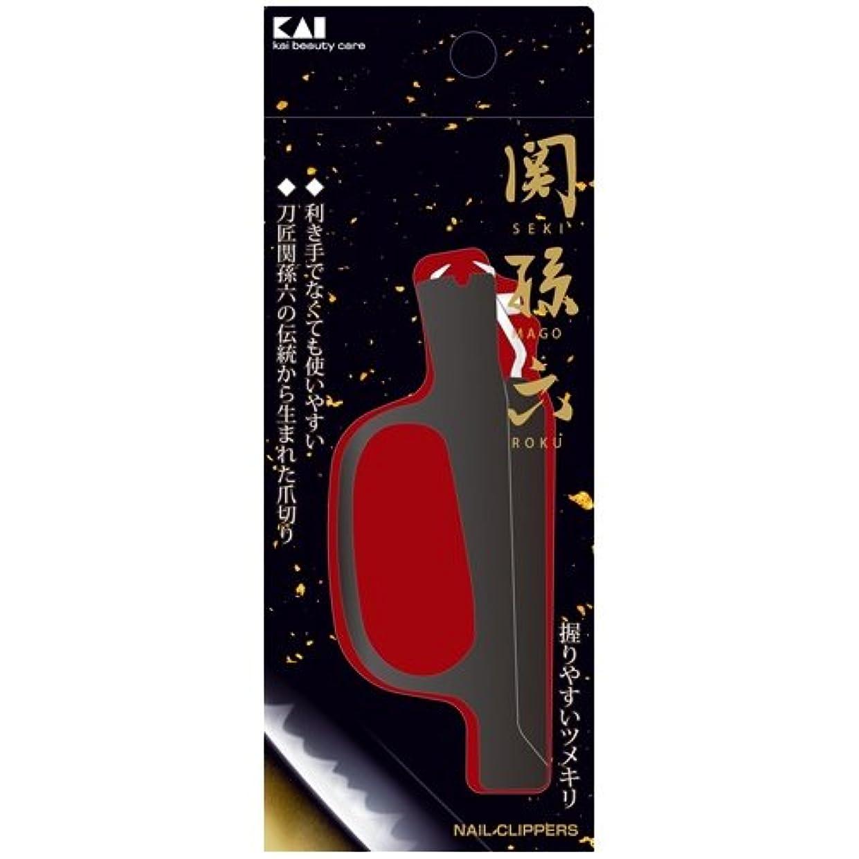 クラッチ寺院マイクロ関孫六 握りやすいツメキリ M HC3530