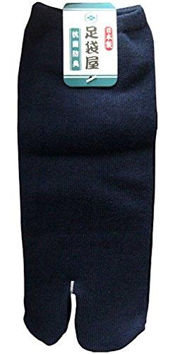 足袋屋『紳士足袋 抗菌防臭 (TMS401)』