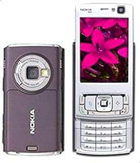 Nokia N95 - 8GB, WiFi, Plum color