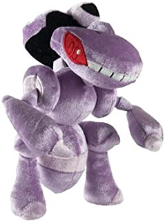 Pokemon 14059 20th Anniversary Special Edition Genesect Plush Toy, 20 cm