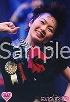 私立恵比寿中学 公式生写真 3683 安本彩花 ホビーアイテム