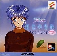 ときめきメモリアル虹色の青春3