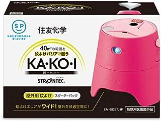 屋外用蚊よけ STRONTEC(ストロンテック) KA・KO・I