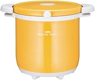 THERMOS vacuum insulation cooker shuttle chef 4.5L pumpkin KBA-4501 PUM