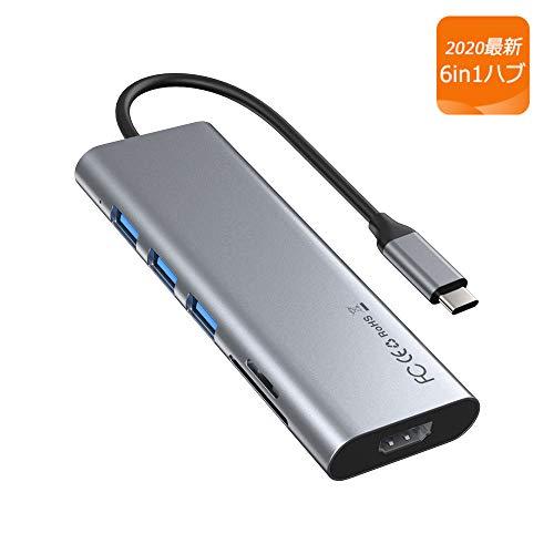 STRENTER USB C ハブ 6in1 高速 USB Type Cハブ 4K HDMI出力 USB3.0 ハブSD/Micro SD カードリーダー マイクロ タイプC HDMI 変換 アダプタ コンパクト MacBook MacBook Pro/Air/ChromeBook対応 グレー