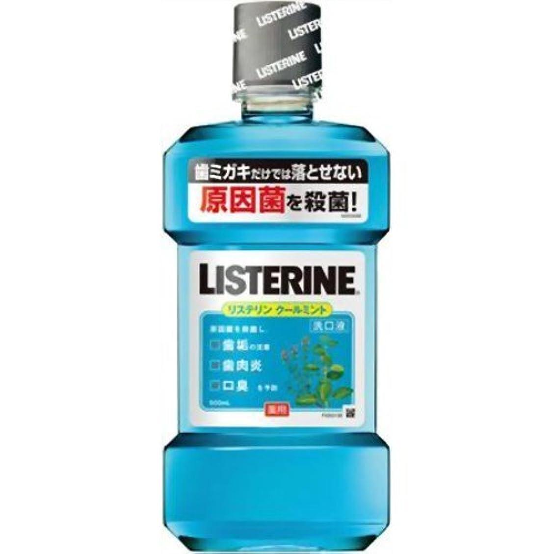 頻繁に素人嘆く薬用リステリン クールミント 500ml ×3個セット
