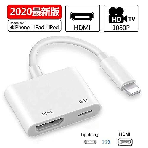 Lightning HDMI 変換ケーブル 新版バージョン iPhone HDMI コネクタケーブル 1080P 高画質 HDMI出力ポート 設定不要 大画面 簡単接続 .音声同期出力 iOS12/13対応
