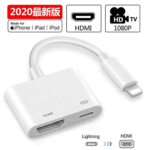 HDMI Adapter for iPhone to TV,1080P Digital AV Adapter,Sync Screen HDMI Connector for iPhone & iPad,Power Supply Needed Compatible with iPhone 12/11/XS/XR/X/8/7 & iOS -White(No Application Need)