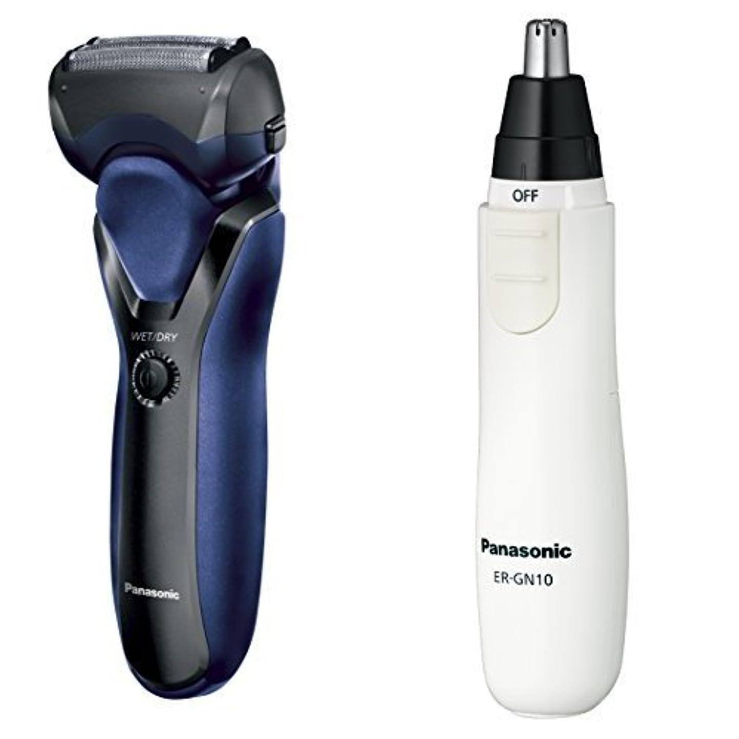 決定するモードリン軽量パナソニック メンズシェーバー 3枚刃 お風呂剃り可 黒 ES-RT17-K + エチケットカッター 白 ER-GN10-W セット
