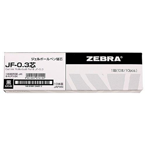ゼブラ ジェルボールペン替芯 サラサ JF-0.3芯 黒 10本 B-RJF3-BK