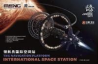 モンモデル 1/3000 流転の地球 国際宇宙ステーション プラモデル MMMS002