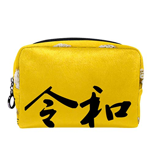 Cosmetic Bag Womens Makeup Bag for Travel to Carry Cosmetics,Change,Keys etc White Flowers On Yellow Background