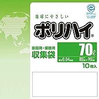 【ケース販売】 ポリハイ ごみ袋 70L 0.04 半透明 (LP-70HT) 10枚入×30冊