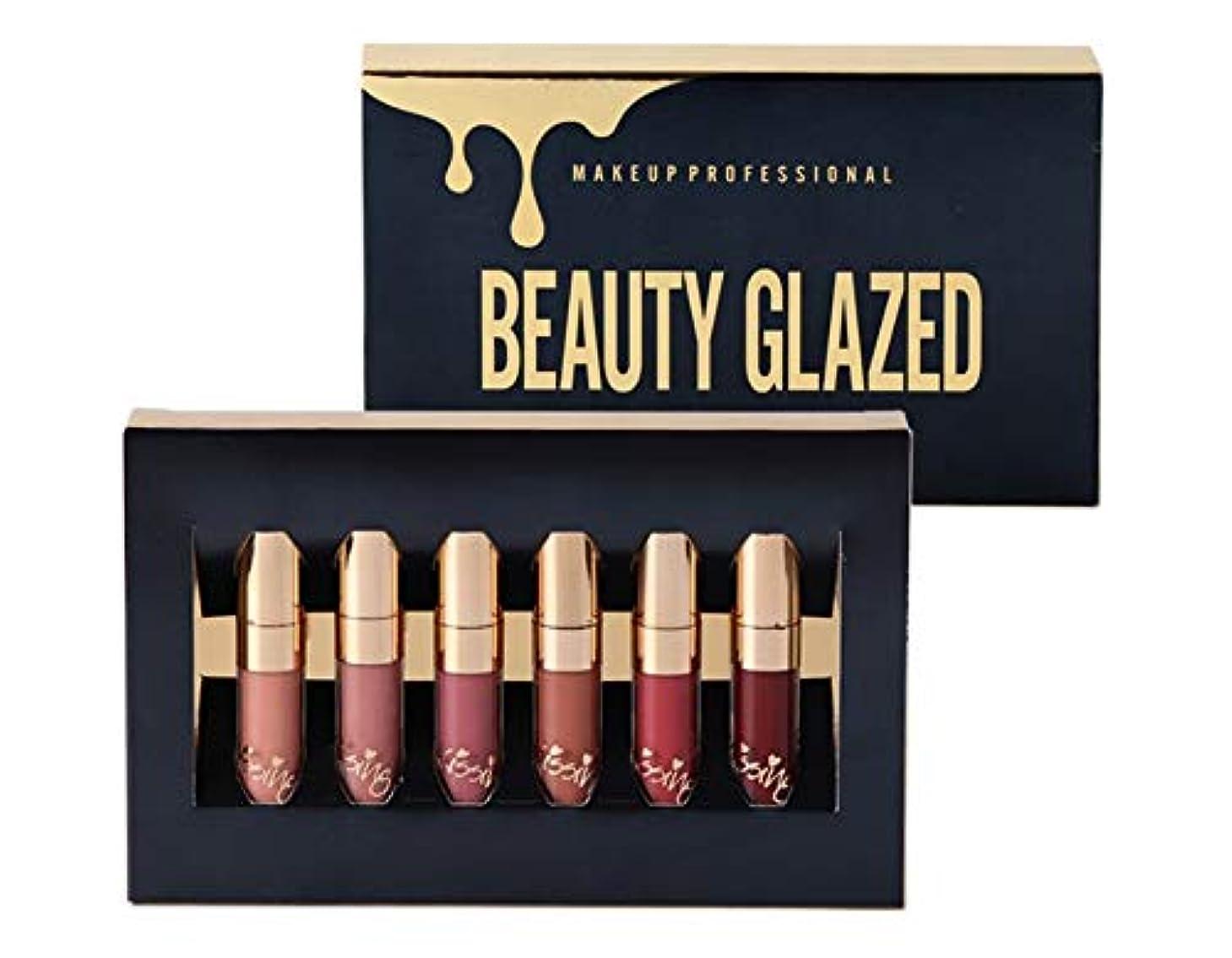 項目誓約スキャンBEAUTY GLAZED 6Pcs/set Liquid Matte Lipstick Easy To Wear Long-lasting Lip Gloss Waterproof Nude Lip Lipsticks Make up