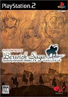 TearRing Saga Series: Berwick Saga [Japan Import]