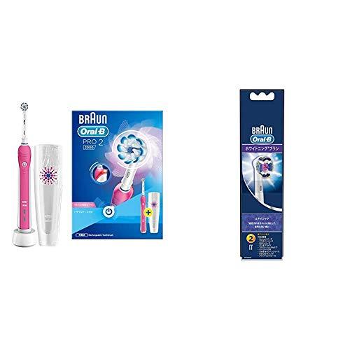 【セット販売】ブラウン オーラルB 電動歯ブラシ PRO2000 プロヴァンスピンク D5015132XPK ホワイトニングブラシ(2本入)セット