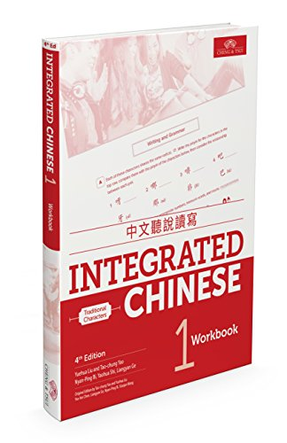 Integrated Chinese 4th Edition, Volume 1 Workbook (Traditional Chinese) (English and Chinese Edition)