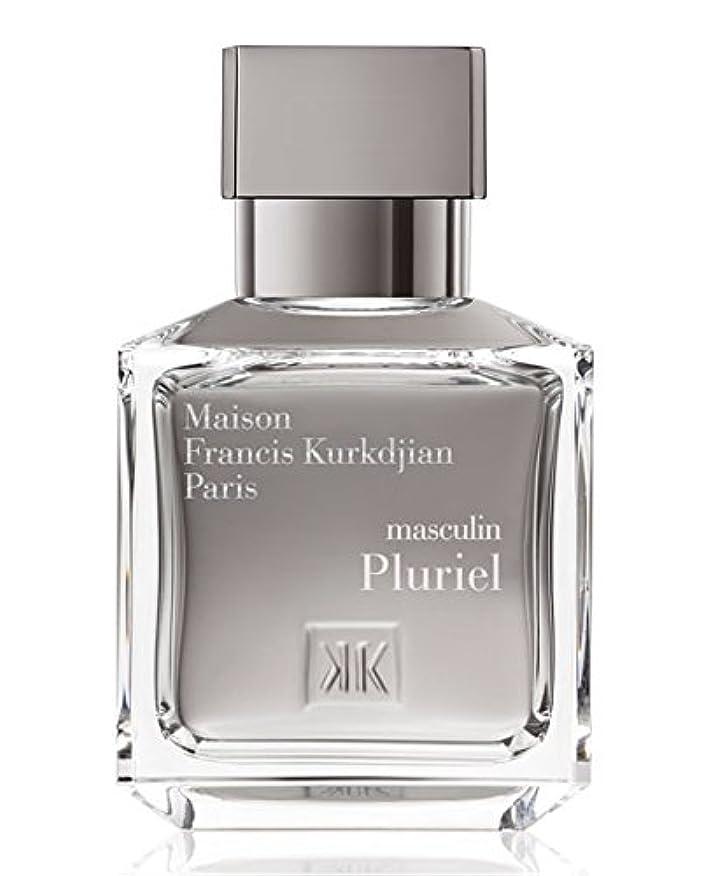 制約迫害スピンMaison Francis Kurkdjian masculin Pluriel (メゾン フランシス クルジャン マスキュライン プルリエル) 2.4 oz (72ml) EDT Spray for Men
