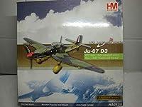 1/72 ホビーマスター ユンカース Ju-87 D3 スツーカ イギリス空軍鹵獲機 HA0135