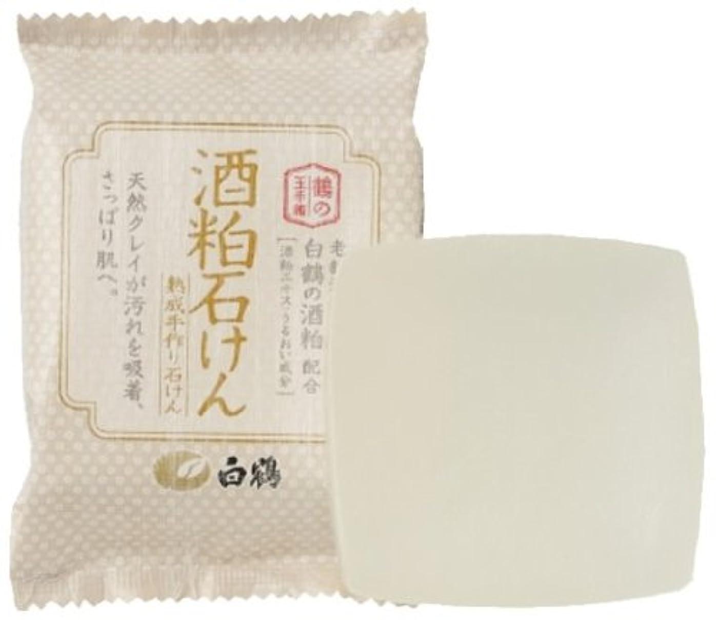 明らかたくさんの汚す白鶴 鶴の玉手箱 酒粕石けん 100g (全身用石鹸)