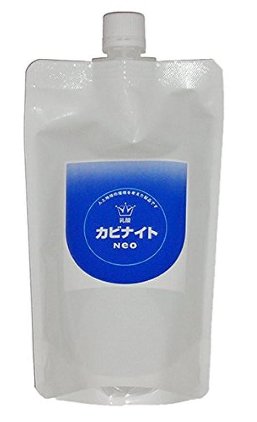 熟達した杭空港HIYU カビ取り洗剤 カビナイトNeo 400ml 詰替えパウチ