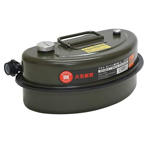 PLOW ガソリン携行缶 アーミーグリーン (3L)