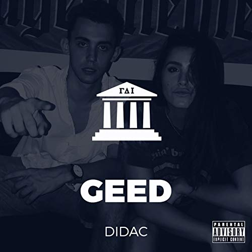 Geed [Explicit]