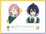 22/7 計算中 season2 1[Blu-ray/ブルーレイ]