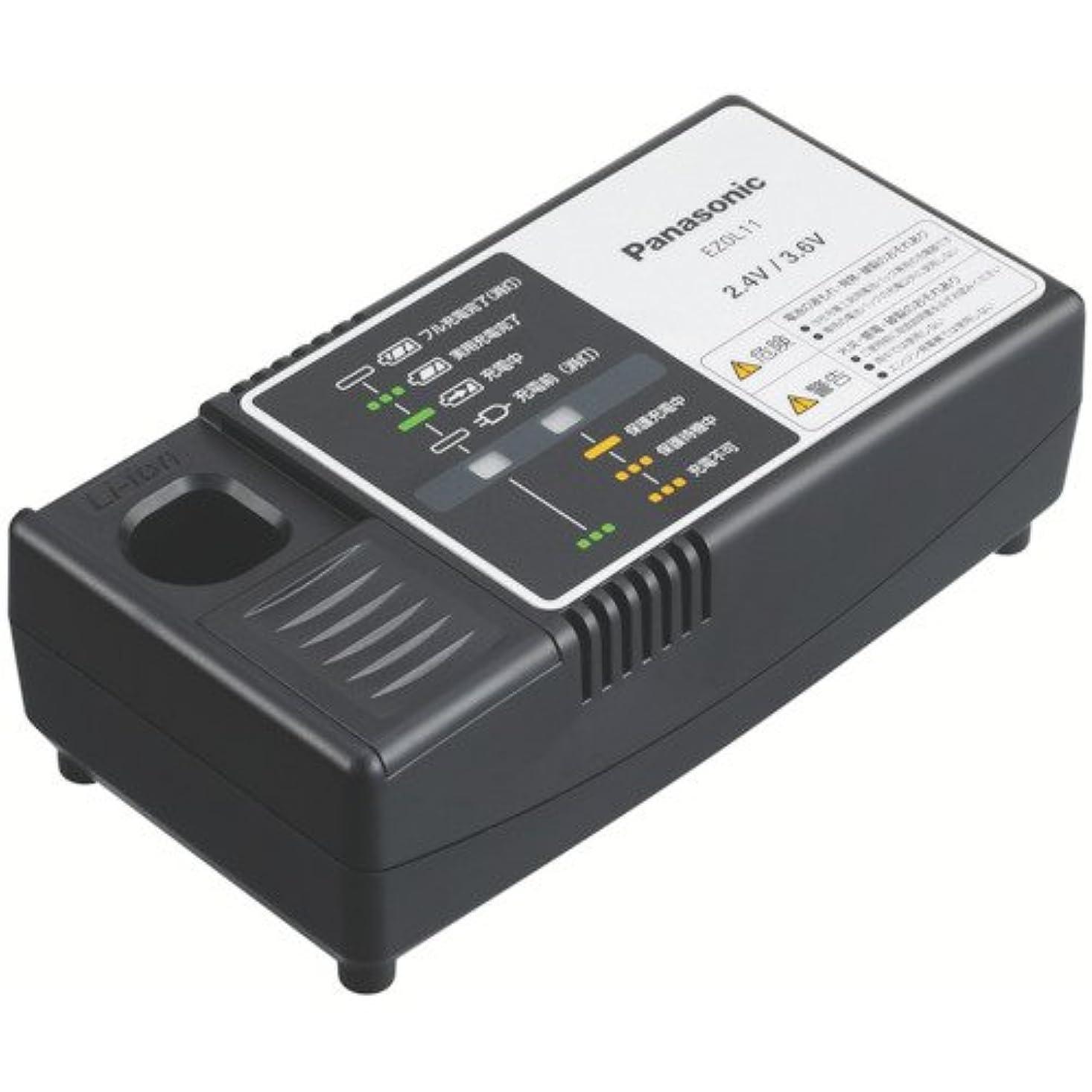チャレンジ潜在的なPanasonic(パナソニック) 充電器 EZ0L11