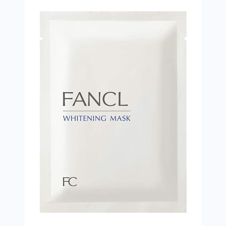 幸運なことに間接的勢い新ファンケル(FANCL) ホワイトニング マスク<医薬部外品> 21mL×6枚