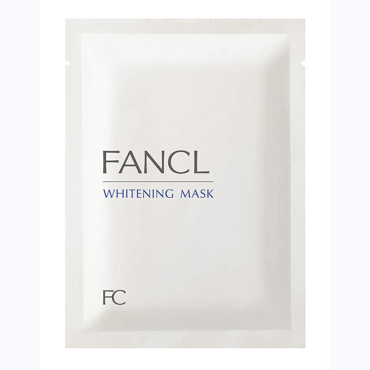 磁気気楽なロードされた新ファンケル(FANCL) ホワイトニング マスク<医薬部外品> 21mL×6枚