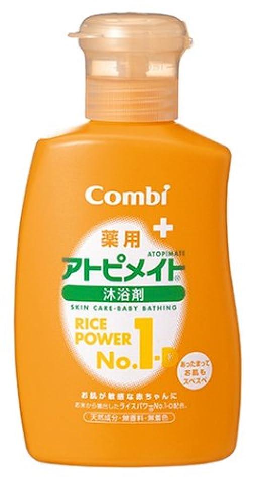 日焼けミルクトランザクションアトピメイト 薬用沐浴剤