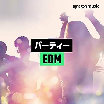 パーティー EDM