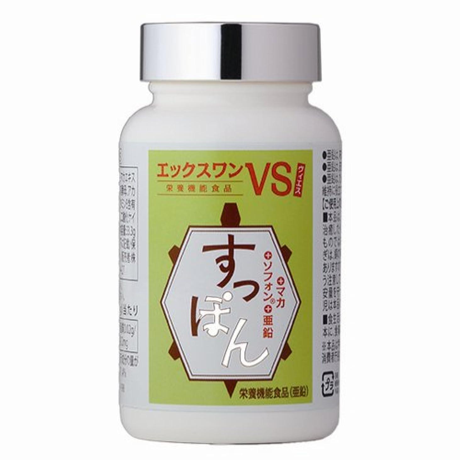 誘惑するモザイクビヨンエックスワン VS(ヴィエス) (90粒入) すっぽん マカ ソフォン 亜鉛配合