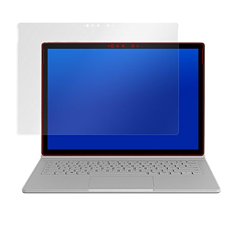 乱雑な干渉男やもめ書き味向上 ペーパーライク 保護フィルム Surface Book 2 (15インチ) OverLay Paper OKSURFACEBOOK15/F/1