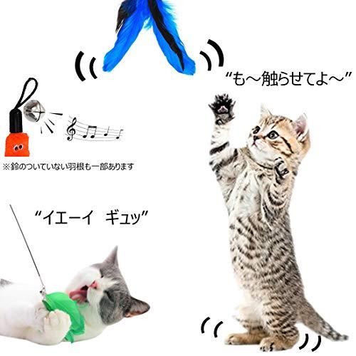 lappland『猫じゃらし13点セット』