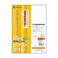 (まとめ)ヒサゴ エコノミーラベル A4 6面105×99mm ELM004 1冊(100シート) 〔×3セット〕