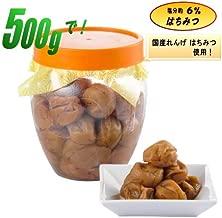 【お得!お弁当に最適!】小粒だって紀州南高梅 はちみつ 500g 塩分約6%