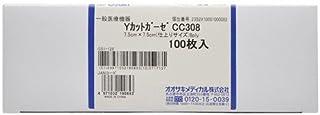 Yカットガーゼ 不織布タイプ CC308 7.5cm×7.5cm(仕上りサイズ) 8ply 100枚入