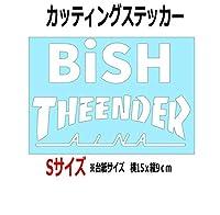 絵柄だけ残る ステッカー 『SS・S』アイナ・ジ・エンド THEENDER (白, 15cm)