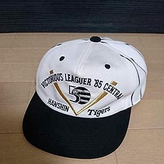 1985年阪神タイガース優勝記念キャップ
