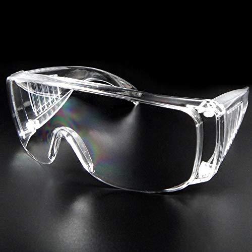 bril, veiligheidsbril, spiegelglazen, elektrisch, gepolijst, veiligheidsbril tegen wind en stof, schokbestendig, kijkbril, transparant Lunettes Stores Transparents