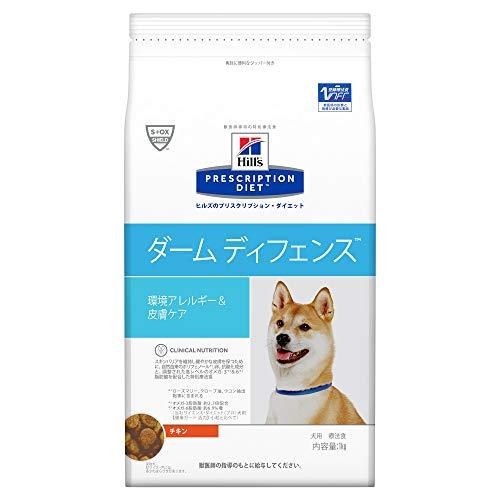 【療法食】 プリスクリプション・ダイエット ドッグフード ダームディフェンス チキン 1.0kg