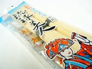 サン食品沖縄そば琉球美人200g(だし付)[乾麺]280836×5袋