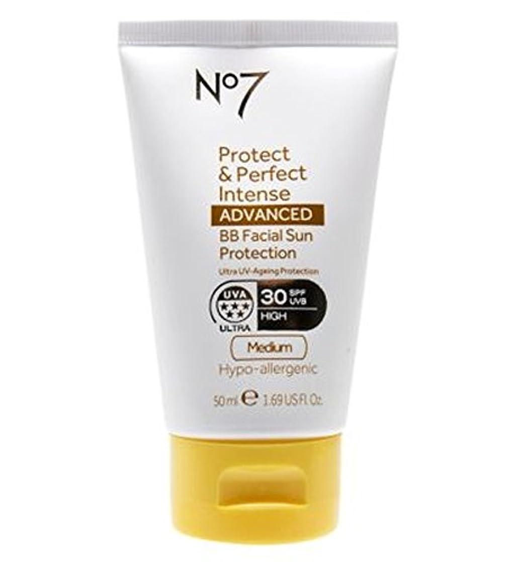 インタネットを見るアヒル不満No7保護&完璧な強烈な先進Bb顔の日焼け防止Spf30培地50ミリリットル (No7) (x2) - No7 Protect & Perfect Intense ADVANCED BB Facial Sun Protection SPF30 Medium 50ml (Pack of 2) [並行輸入品]